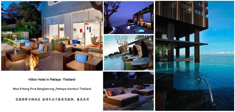 Hilton Hotel in Pattaya -Thailand